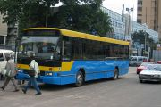 TRANSCO : lancement de deux lignes interurbaines Kinshasa-Moanda, Kinshasa-Tshikapa