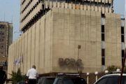 Banques : la congolaise BCDC dans le viseur du groupe kényan Equity Bank