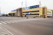 Lancement officiel de comptes chèques postaux a Kisangani